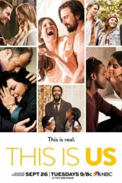 Это мы / This Is Us (2016)