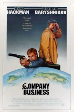Дело фирмы / Company Business (1990)